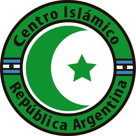 Centro Islamico de La Republica Argentina (Islamic Centre of Argentine Republic)