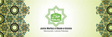 JMUIM (Jamea Markaz Uloom Islamia Mansoora )
