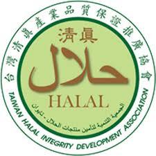 THIDA (Taiwan Halal Integrity Development Association)