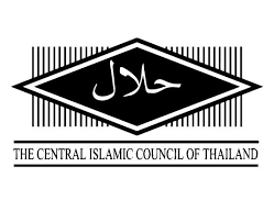 CICOT (The Central Islamic Council of Thailand )