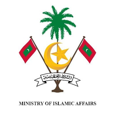 Ministry of Islamic Affairs
